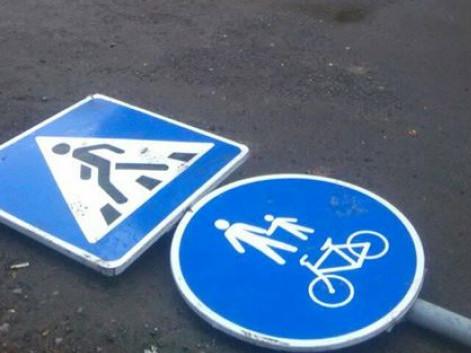 Впав дорожній знак на Молоді