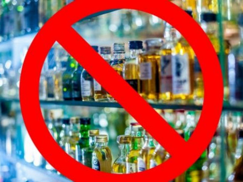 Алкоголь продавати  вночі заборонено