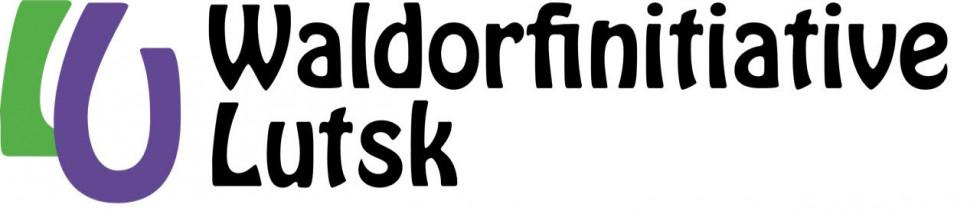 Логотип луцької вальдорфської ініціативи та громадської організації «12», розроблений Тілем Андреасом Дункелем