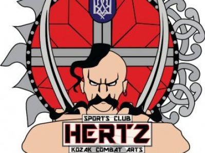 Логотип «Спортивного клубу козацьких бойових мистецтв «ГЕРЦЬ»