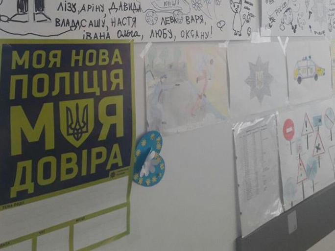 На конкурс можна подавати малюнки та відеоролики
