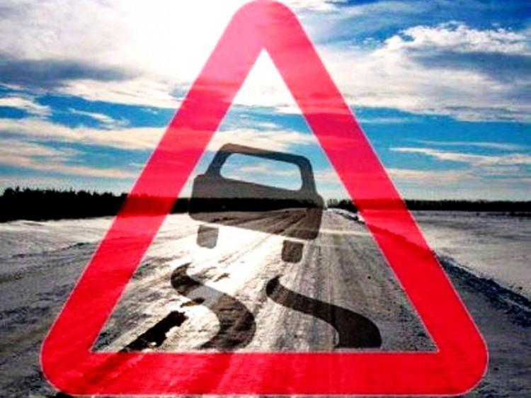 ДТП сталась через слизьку дорогу