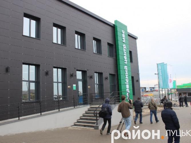Новий сервісний центр МВС
