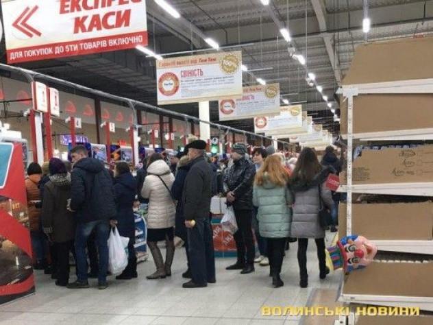 Черги в супермаркеті