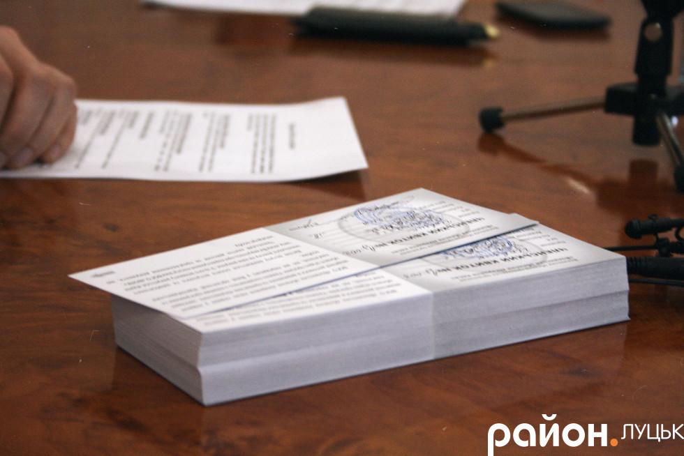 Членські квитки Волинської обласної лікарняної каси