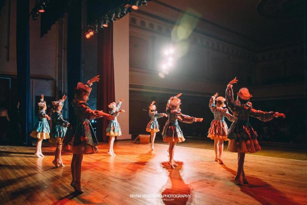 Балетні рухи