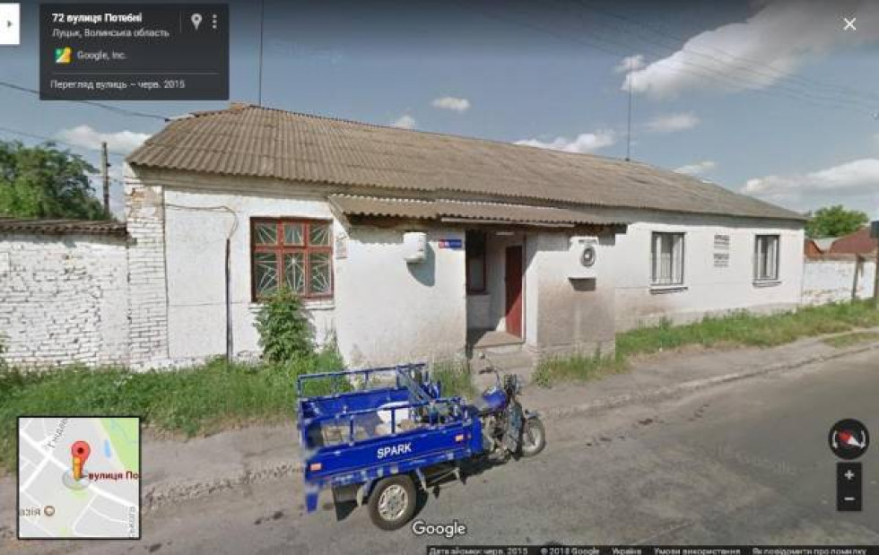 Скріншот із Google.maps
