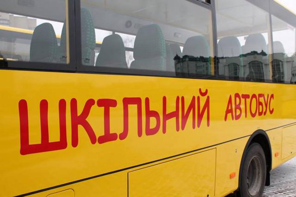 Для шкіл Волині закупили 15 нових автобусів