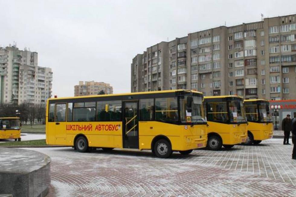 Автобуси придбали в рамках державної програми