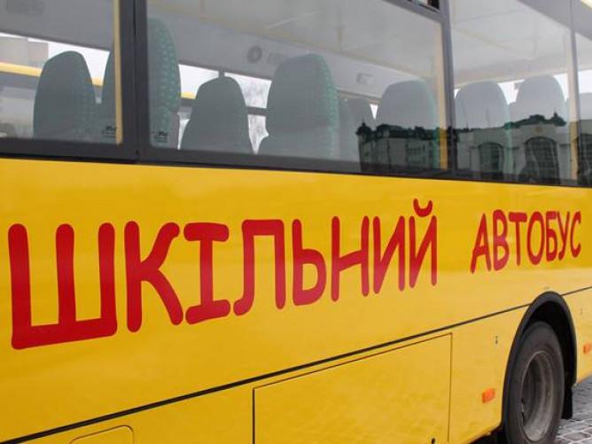 Купили шкільні автобуси