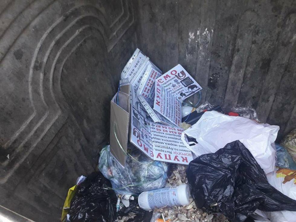 Оголошення викинули у смітник