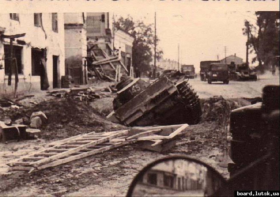 Старе фото вулиці Ягелонської