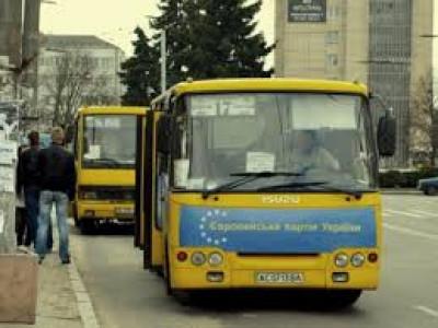 Жителі Луцька незадоволені тим, як працюють маршрутки в місті
