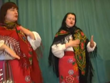 Лучани, які колядують жестовою мовою