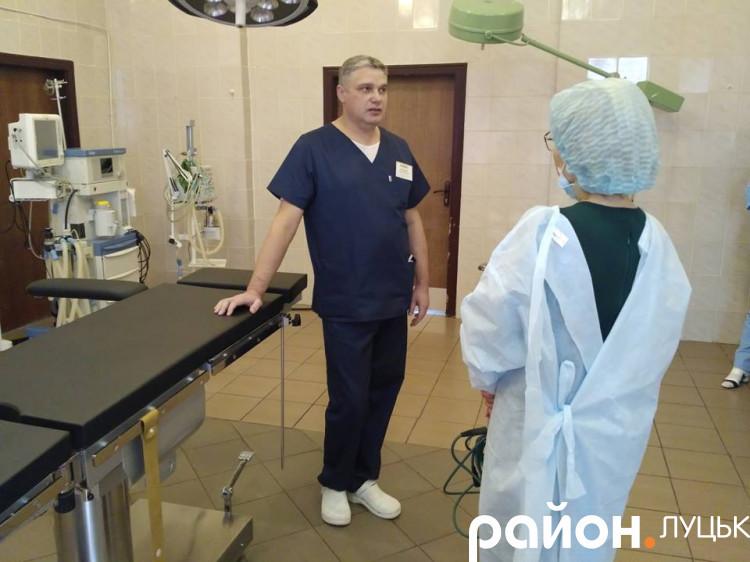 Волинська обласна дитяча клінічна лікарня