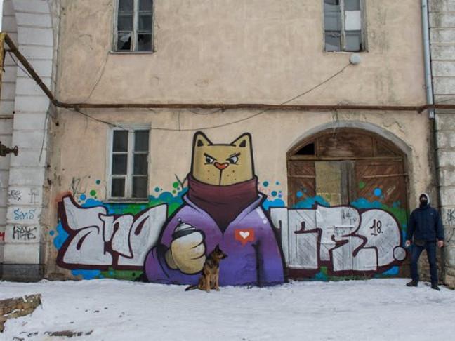 Кіт в пальто