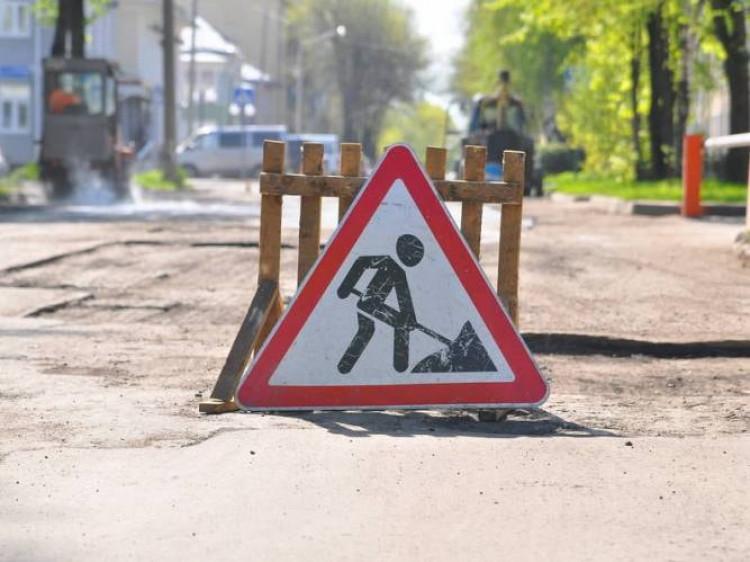 У Луцьку ремонтуватимуть вулиці і двори