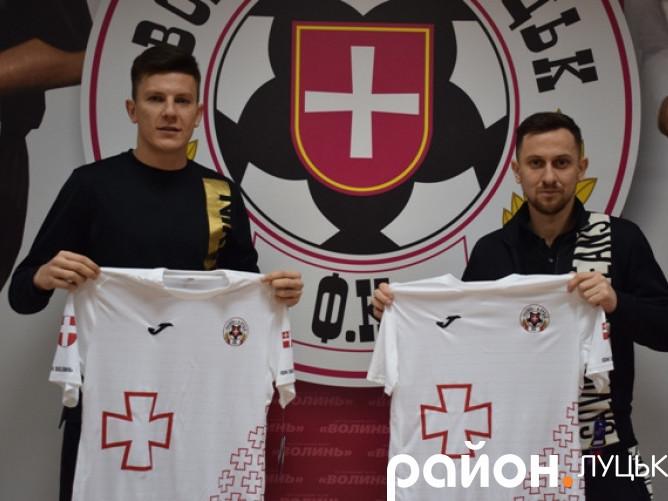 Новачки луцького клубу Василь Курко (справа) та Євген Заричнюк (зліва)