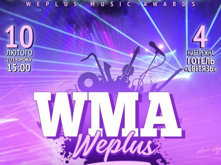 We plus Music Awards 2018