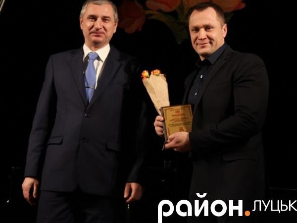 Нагородили кращх спортсменів області