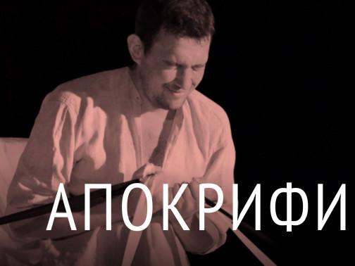 У Луцьку представлять триптих із творів Лесі Українки