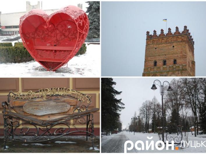 Романтичні місця в Луцьку