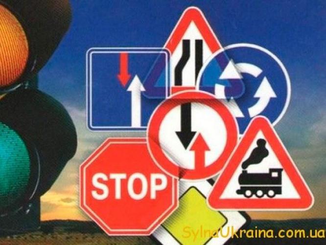 Порушення правил дорожнього руху в Луцьку