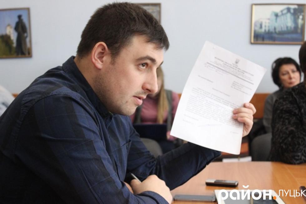 Ініціатор круглого столу, дупутат Луцької міської ради Павло Данильчук