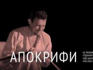 Театр «ГаРмИдЕр» представить триптих із творів Лесі Українки