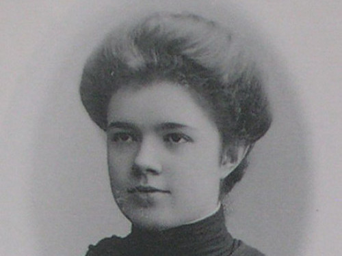 Катерина Десницька