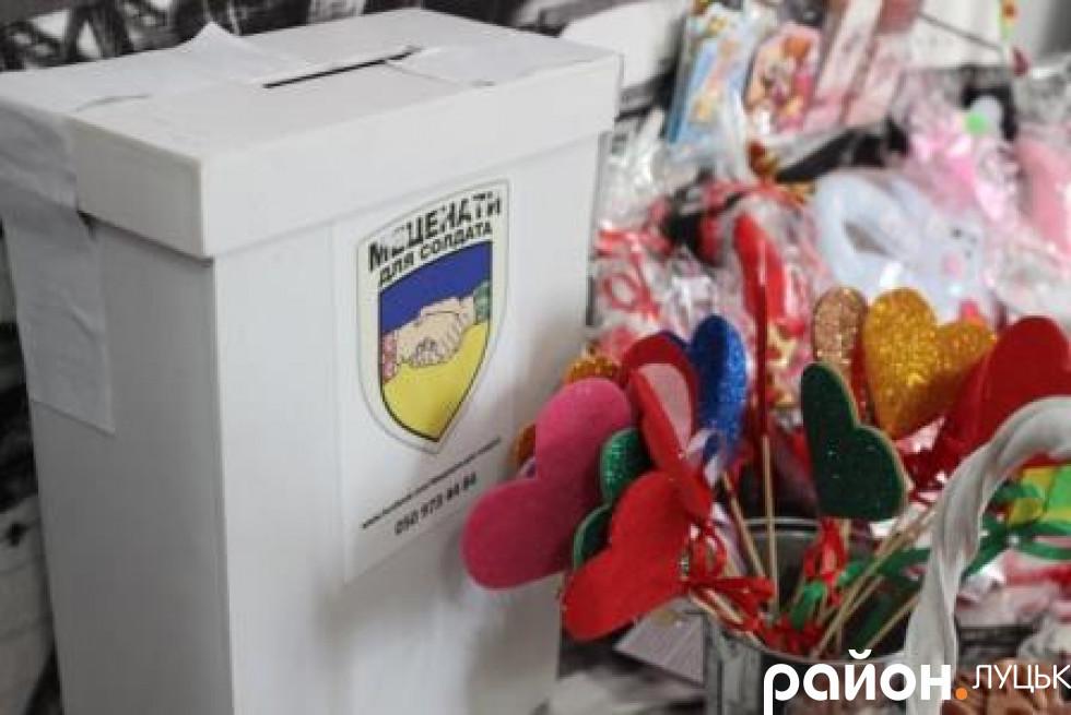 Виручені від продажу кошти витратять на дозвілля дітей загиблих учасників АТО