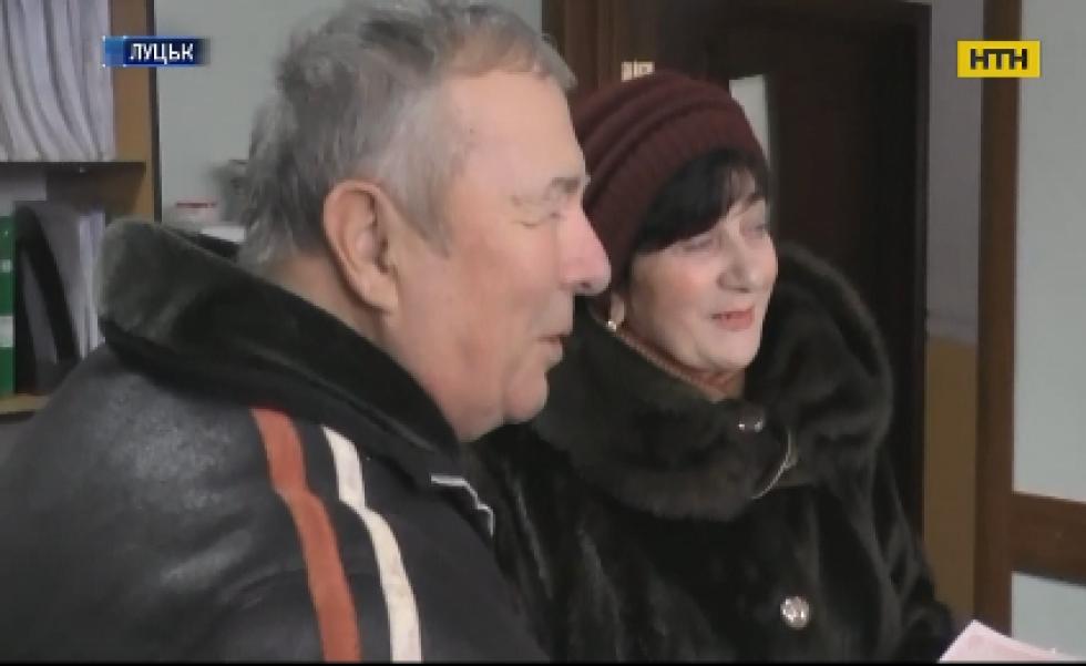 Онисій Юхимович і Раїса Семенівна Поліщуки