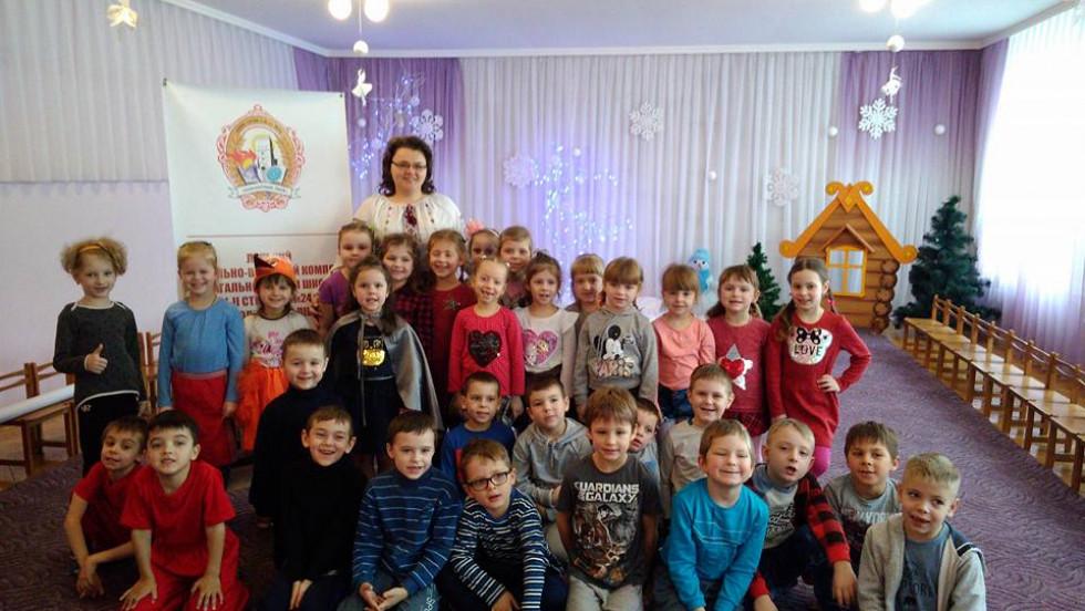 Юлія Гринчук у луцькому садочку №13