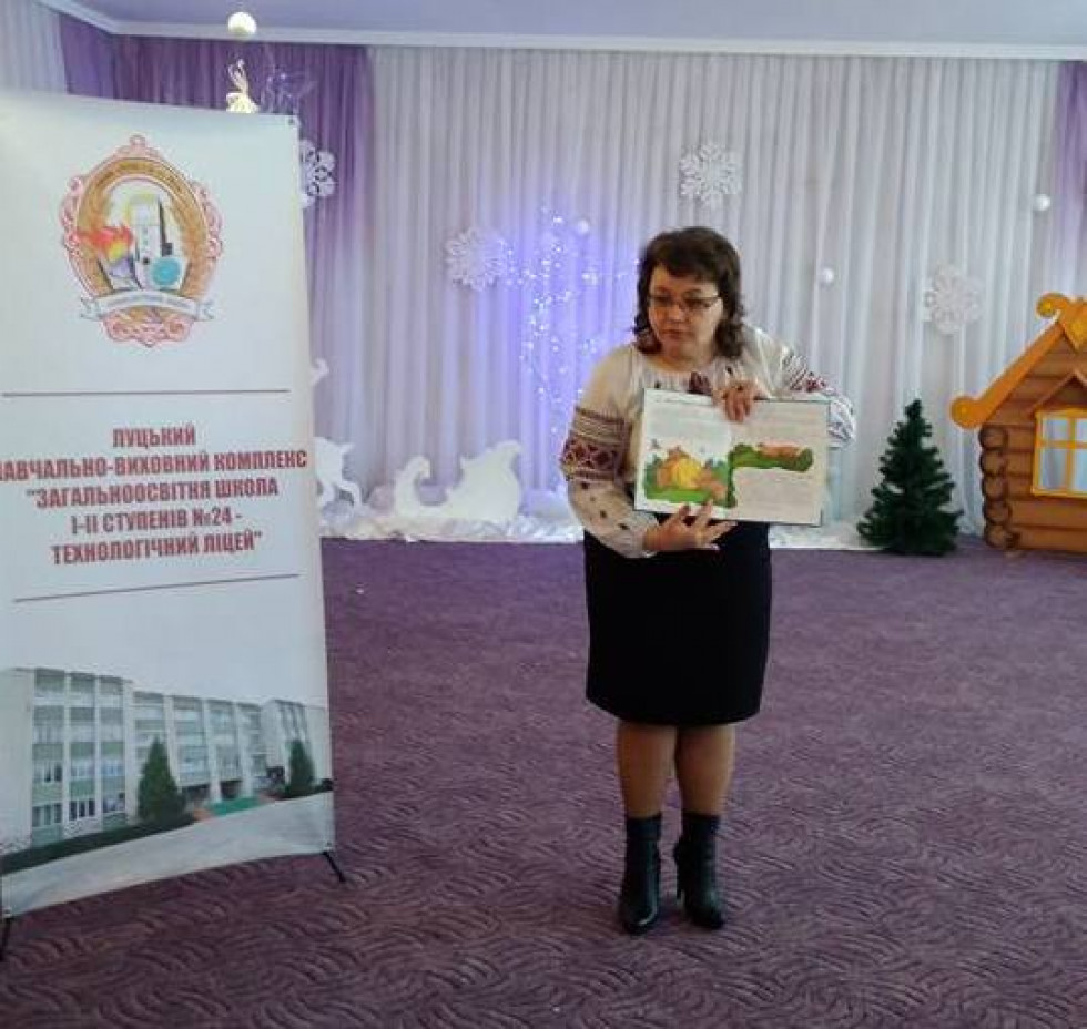 Юлія Гринчук розповідає казки українською мовою