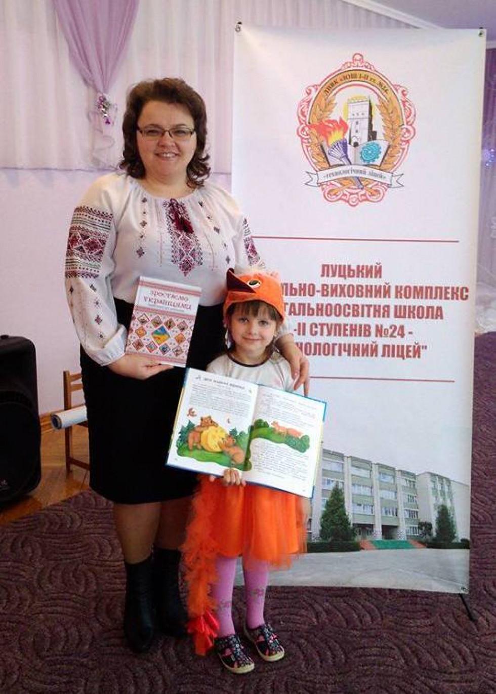 Юлія Гринчук і вихованиця садочка