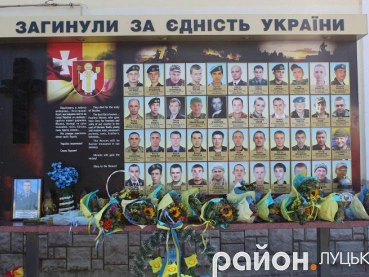Пам'ятний фотостенд «Герої Небесної Сотні - загинули за єдність України»
