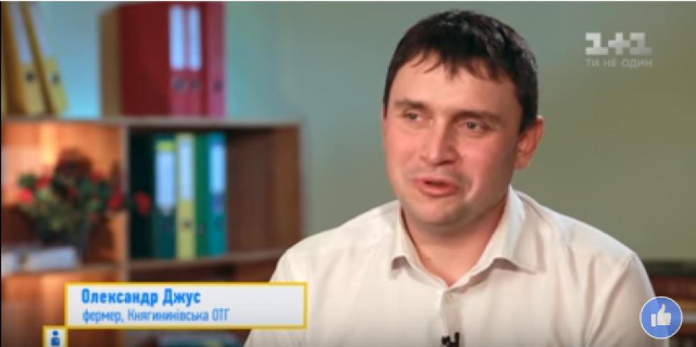 Фермер, представник команди Княгининівської ОТГ Олександр Джус
