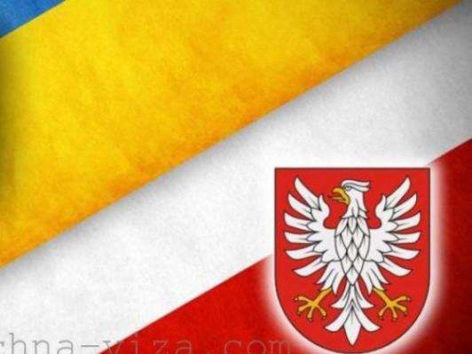 У Луцьку скасують реєстрацію для отримання шенгенських віз до Польщі
