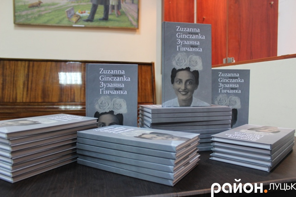 Книжки видали у Львові невеликим тиражем