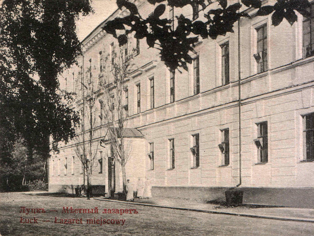 Будівля у Луцьку