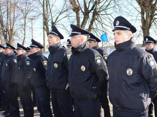 Патрульні поліцейські склали присягу