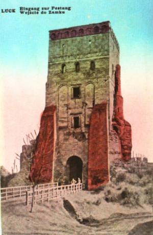 Луцький замок на столітній поштівці