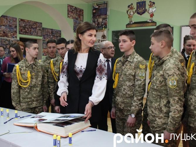 Марина Порошенко у Луцьку