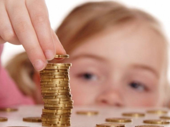В одному з дитсадків Луцька батьківський комітет збирає з батьків на випускний по 300 гривень