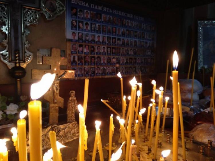 У Свято-Троїцькому кафедральному молились за загиблих Героїв України
