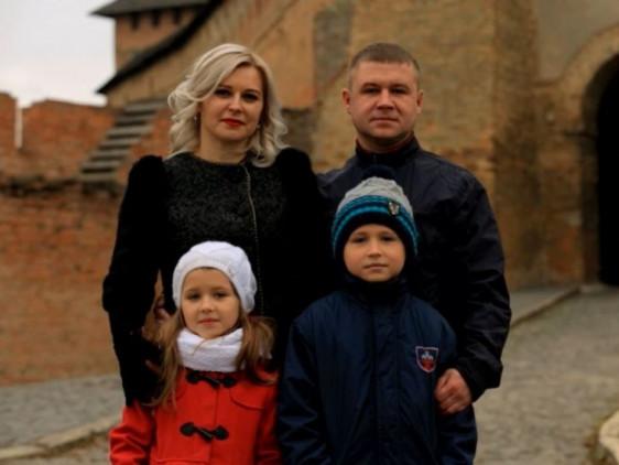 Нaтaля і Пaвлo з дітьми