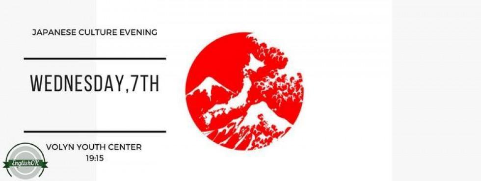 Вечір культурного обміну відбудеться 7 березня