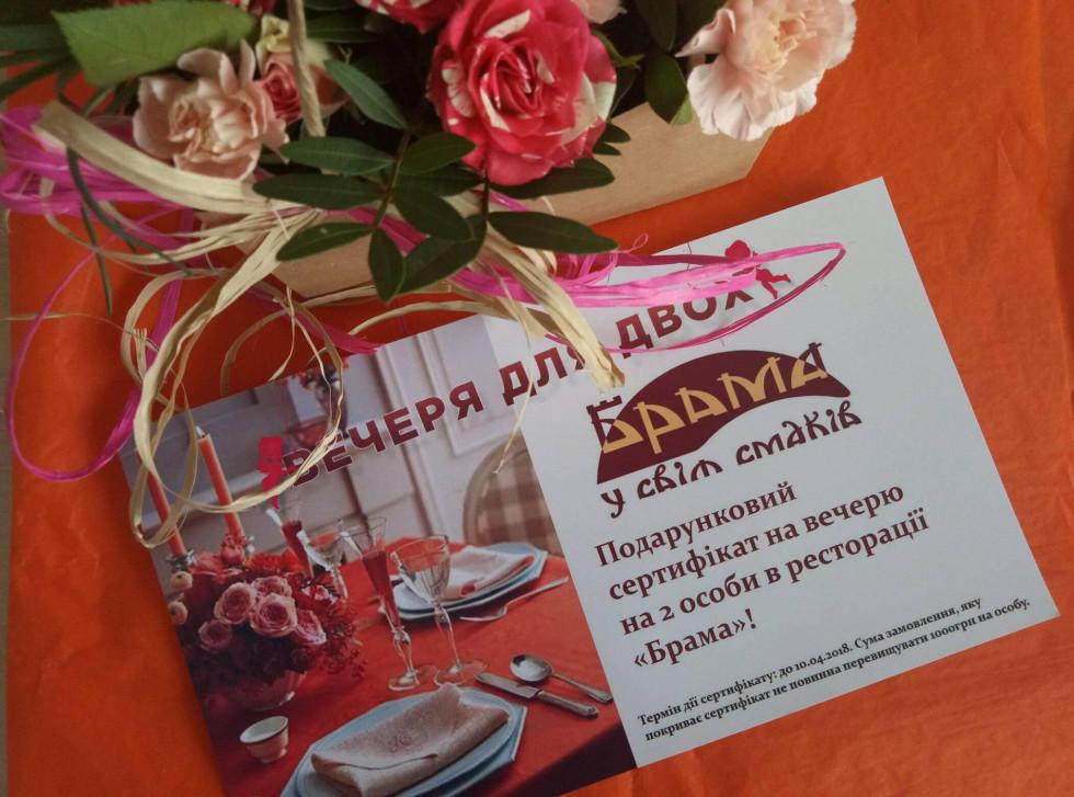Щасливці отримають романтичну вечерю на двох