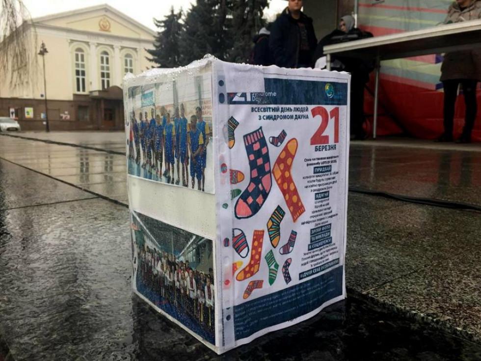 Скринька для збору коштів
