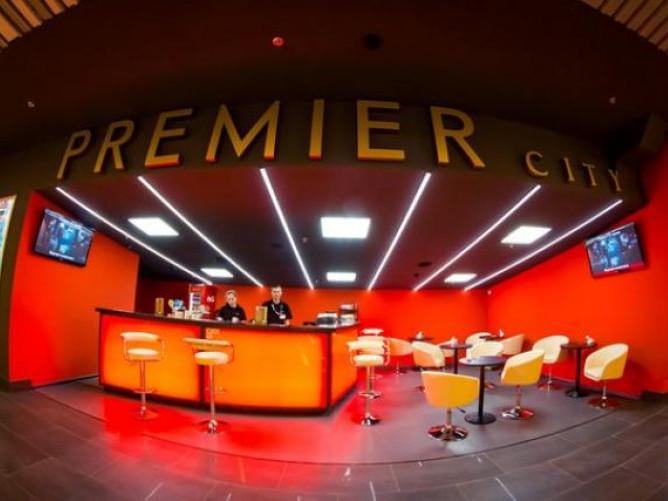 У PremierCity - знижки